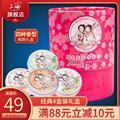 上海女人雪花膏套装夜来香茉莉夜玫瑰牡丹老上海正品国货老牌面霜