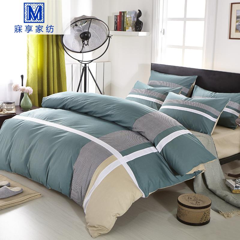 寐享床套四件套夏季纯棉全棉被套简约大气床单床笠夏天欧美风双人