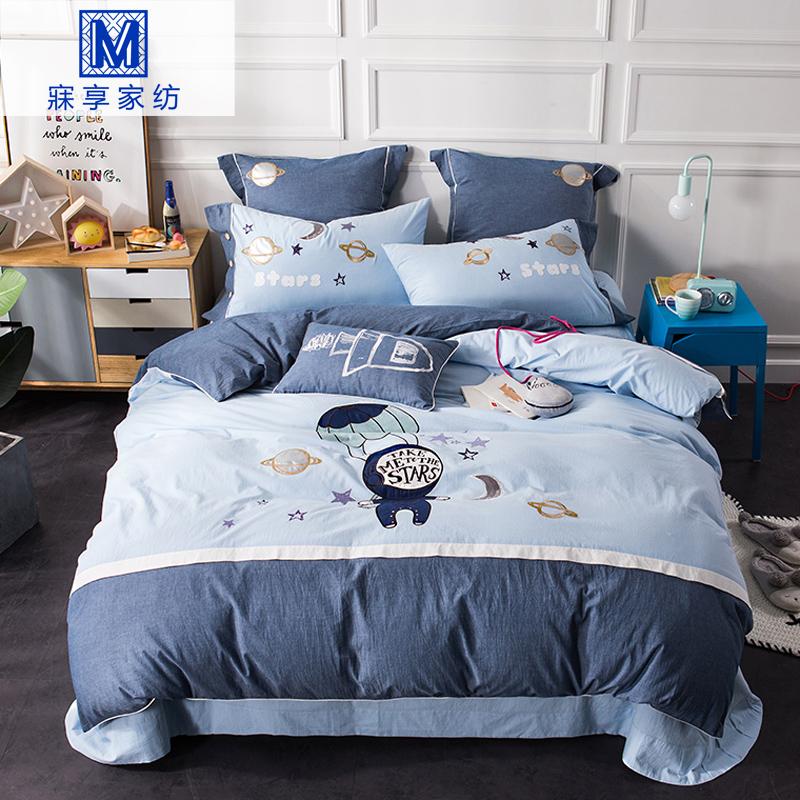 水洗棉四件套全棉裸睡超柔儿童床单三件套纯棉卡通被套1.35米床男