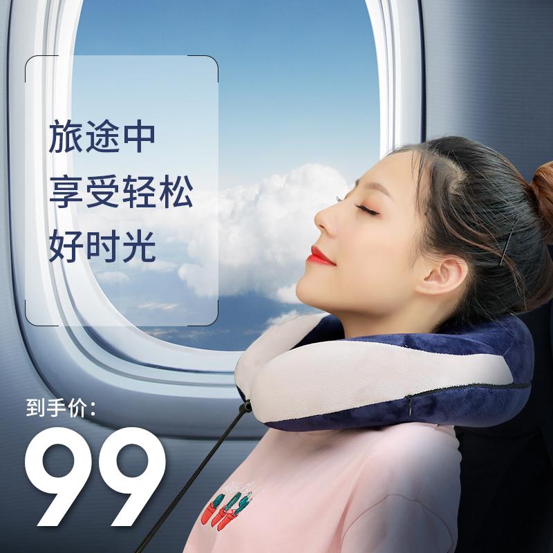 u型枕便携旅行保护脖子颈椎修复靠枕u形颈部记忆棉枕头午睡护颈枕