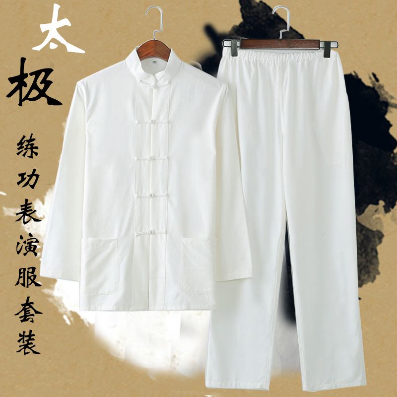 Mens pure cotton Tang Style Taijiquan training suit for the middle aged and the elderly martial arts performance suit morning exercise suit