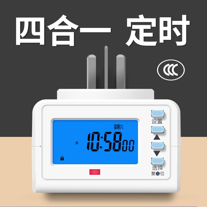 定时器插座间歇循环时控开关控制器电动电瓶车充电倒计时自动断电