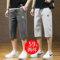 七分裤男夏季薄款宽松运动67分裤学生棉麻夏天休闲短裤子潮流百搭