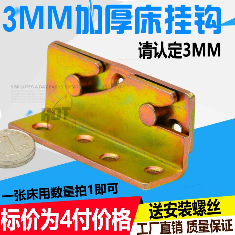 3mm сгущаться кровать вставить дерево тяжелый кровать вставить кровать крюк кровать вставить монтаж кровать шарнир кровать пряжка мебель подключение модель