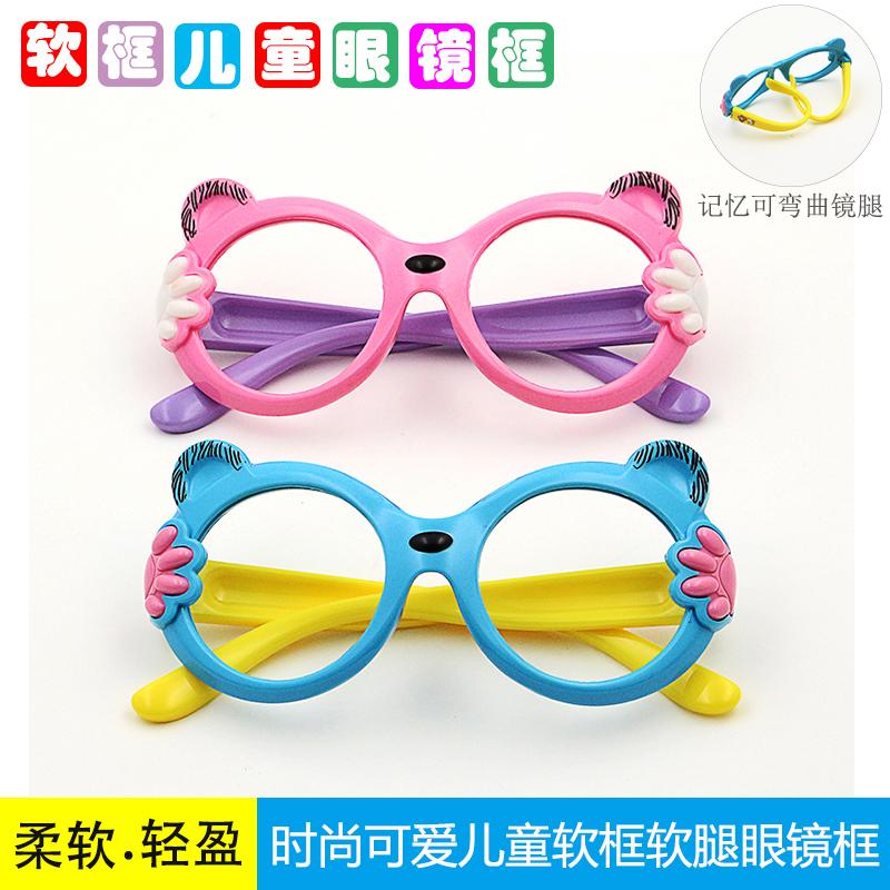 儿童硅胶眼镜框男女可爱潮公主时尚卡通装饰玩具眼镜框无镜片软腿