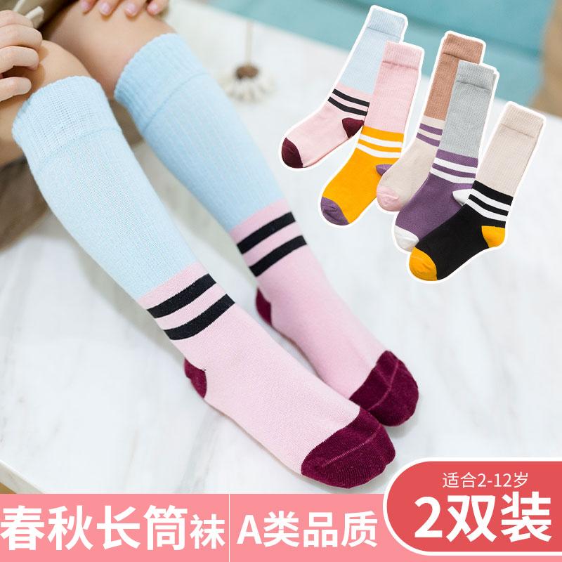 儿童袜子春秋厚款长筒袜过膝纯棉高筒堆堆袜女童宝宝公主中筒童袜