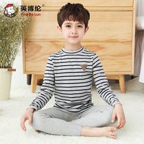 Inboren Boy autumn coat Autumn pants set pure cotton full cotton sweaters in the big boy high collar warm underwear thin pajamas