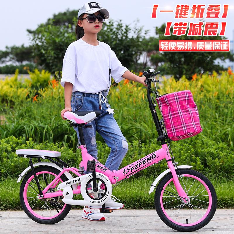 儿童自行车6-7-8-9-10-11-12-15岁童车女孩16/20寸小学生折叠单车