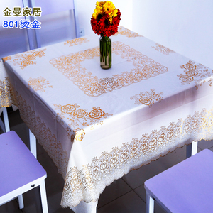 PVC塑料防水防烫防油免洗正方形餐桌布四方八仙蕾丝台布 麻将桌布