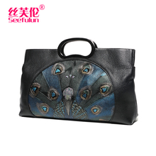 Bag women's bag new 2019 fashion leather embossed handbag small bag soft leather lady handbag big hand grab bag