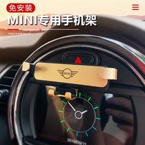 车载手机支架汽车用出风口车内卡扣式万能通用多功能支撑导航ROCK