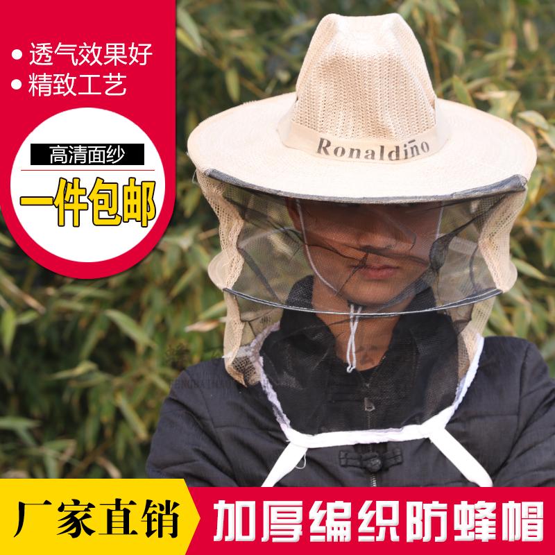 牛仔防蜂帽 养蜂防护服透气型防火面网蜜蜂帽 防蜂罩养蜂专用工具