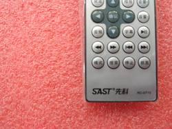 适用RC-GT10先科移动DVD遥控器HNC恒晨谷天移动DVD电视遥控