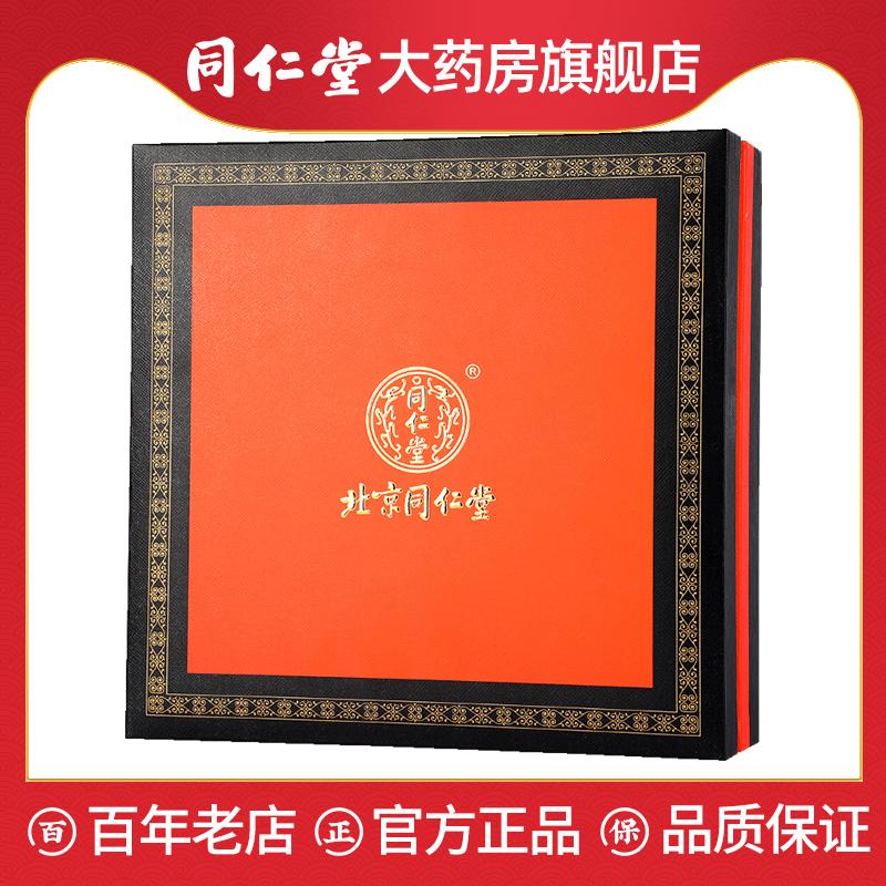 北京同仁堂鹿茸片10g 吉林鹿茸片 正品