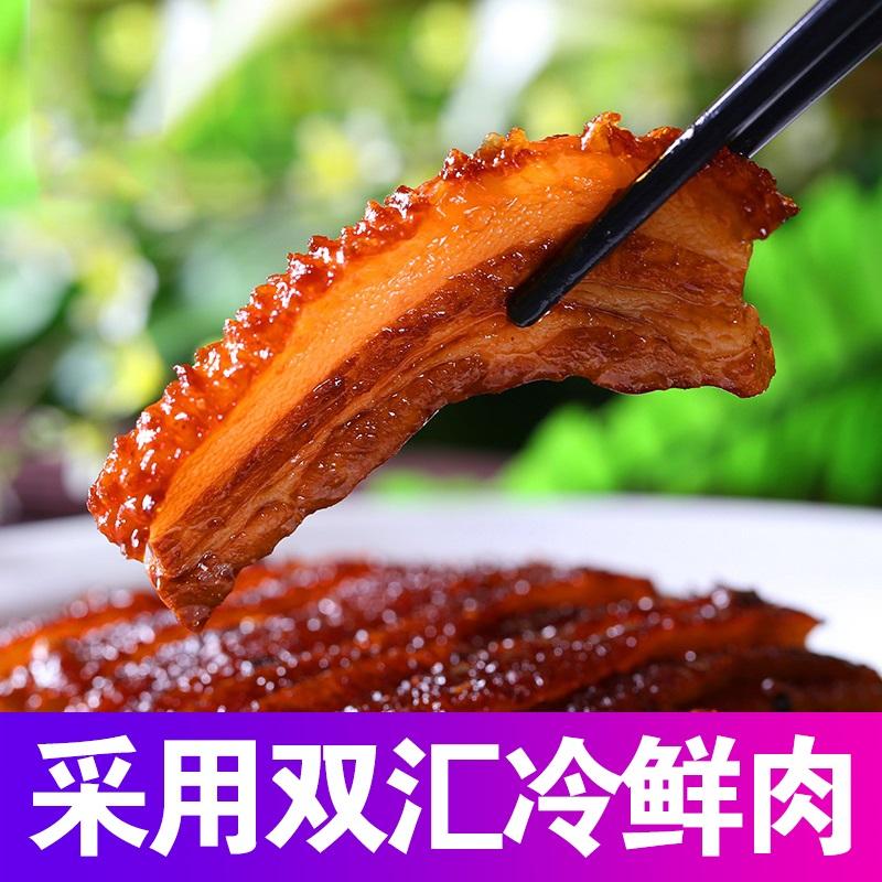 聪厨梅菜扣肉408g红烧肉虎皮扣肉加热即食五花肉半成品美食快手菜