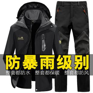 西藏冲锋衣裤套装男女三合一加绒加厚防雨水防风衣滑雪登山服潮牌价格