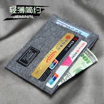 男帆布简约迷你卡包超薄零钱驾照卡片包一体钱包驾驶证卡套小卡夹