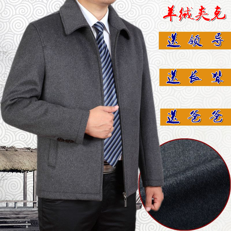 Middle aged cashmere jacket autumn and winter middle aged and elderly mens Casual Short thickened wool jacket dads lapel jacket