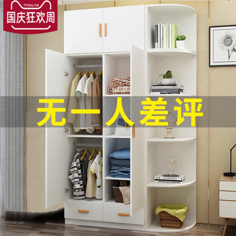 满329.00元可用50元优惠券简易衣柜简约现代经济型组装实木板式出租房宿舍卧室柜子衣橱
