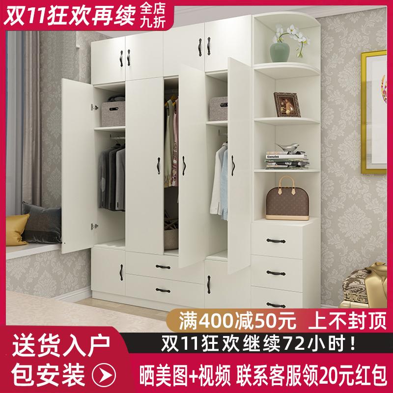 家用简易木质板式衣柜衣帽柜大衣柜衣橱现代简约四五六门卧室衣柜