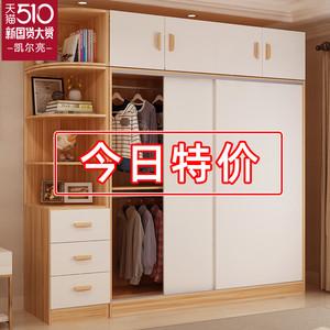 实木衣柜推拉门现代简约经济型组装柜子卧室衣橱柜滑移门大衣柜子