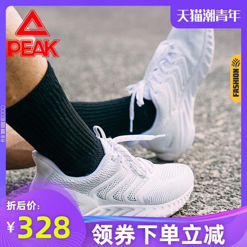 匹克态极天择1.0plus男女鞋跑步鞋太极2减震运动鞋天泽科技跑鞋