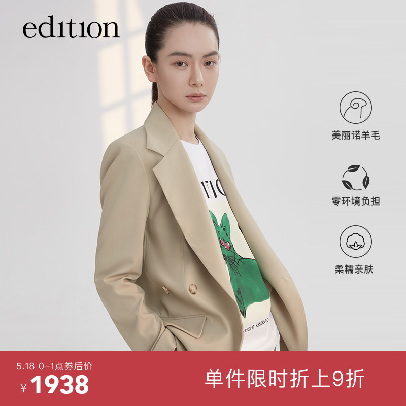 Rose with the same paragraph Edition suit outside the female spring can adjust the waist casual small suit treasure wool