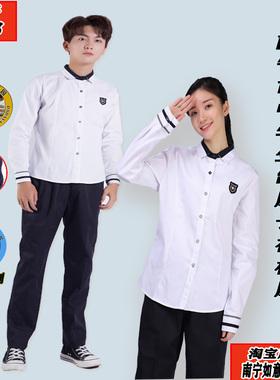 南宁市校服 中学生春季制服新希望夏季长袖套装正装白色衬衫校服