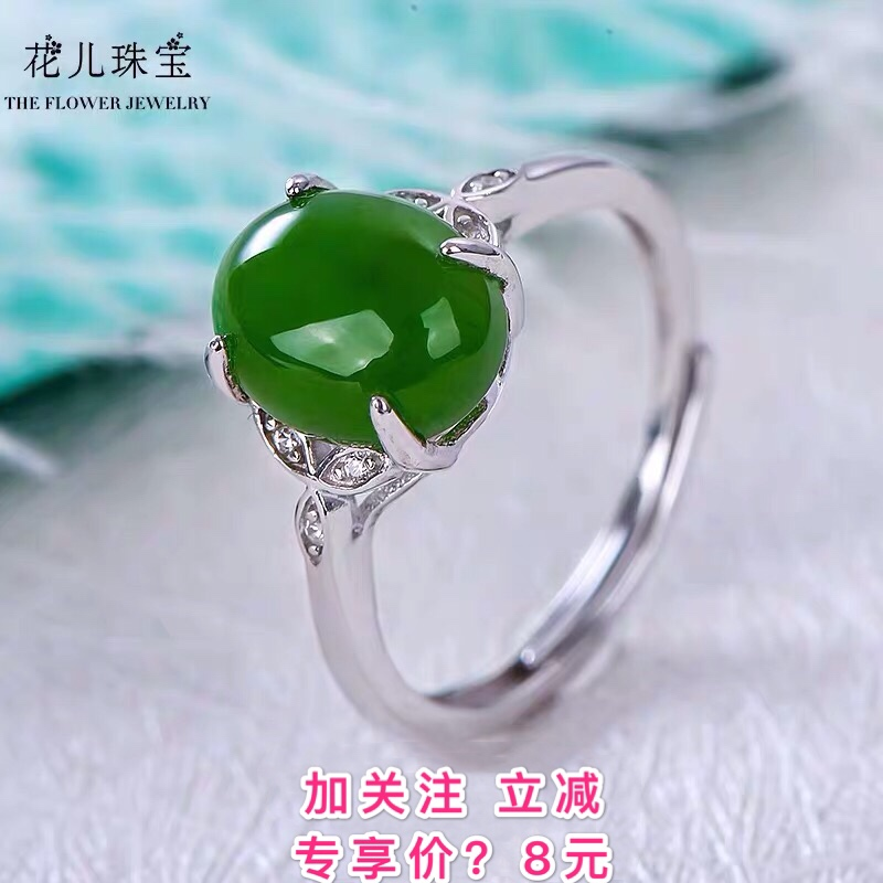 Natural Hetian jade ring female 925 Sterling Silver spinach green emerald jade ring jewelry gift