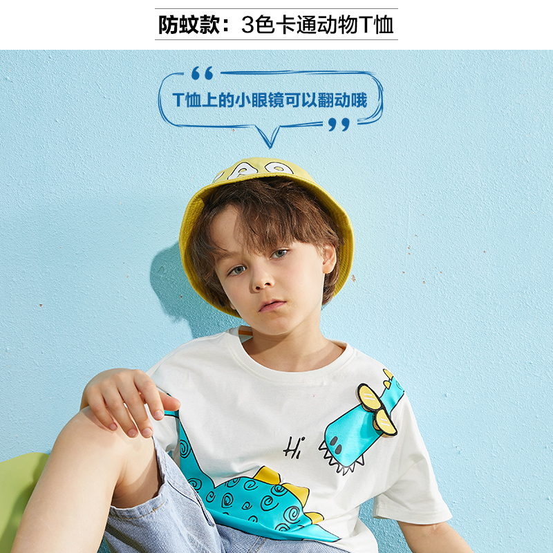Balabala's children's t-shirt men's and women's short sleeve 2020 summer new base coat fashion Korean children's fashion