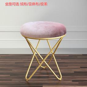 网红椅子卧室公主少女心ins凳子