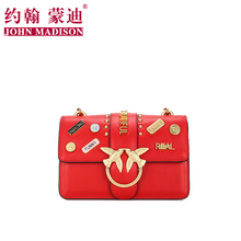 Summer 2019 New Genuine Leather Bag with European and American Fashion Emblem Swallow Bag with One Shoulder Slant Chain and Small Square Bag