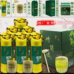 鲜竹酒整箱六瓶装52度白酒竹筒酒杨梅酒江西原生态竹子酒杨梅竹酒