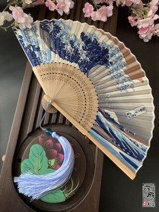 日式和风浮世绘神奈川海浪富士山折扇子日本和扇男女工艺扇礼品夏