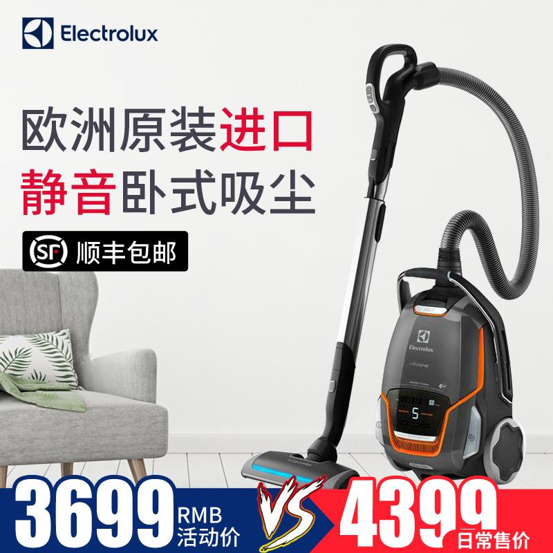 伊莱克斯ZUO9926原装进口高端吸尘器家用静音智能调速2200W大吸力