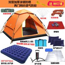 人野营加厚防雨野外露营双人家用防暴雨2人全自动43驴盾帐篷户外