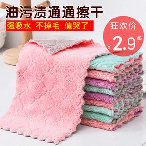 家用洗清洁布不沾油抹布厨房用品吸水毛巾不掉毛擦桌布家务洗碗布