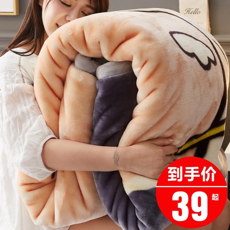 法兰绒毛毯被子双层加厚保暖冬季拉舍尔珊瑚绒毯子学生宿舍床单 thumbnail
