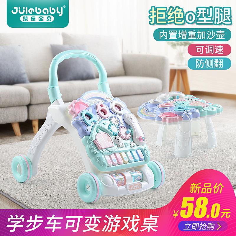 多功能防o型腿宝宝女孩玩具学步车11-29新券