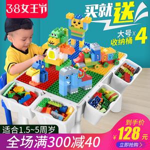 领3元券购买儿童积木桌子玩具3-6周岁1男孩子童2lego拼装4女宝宝益智10多功能