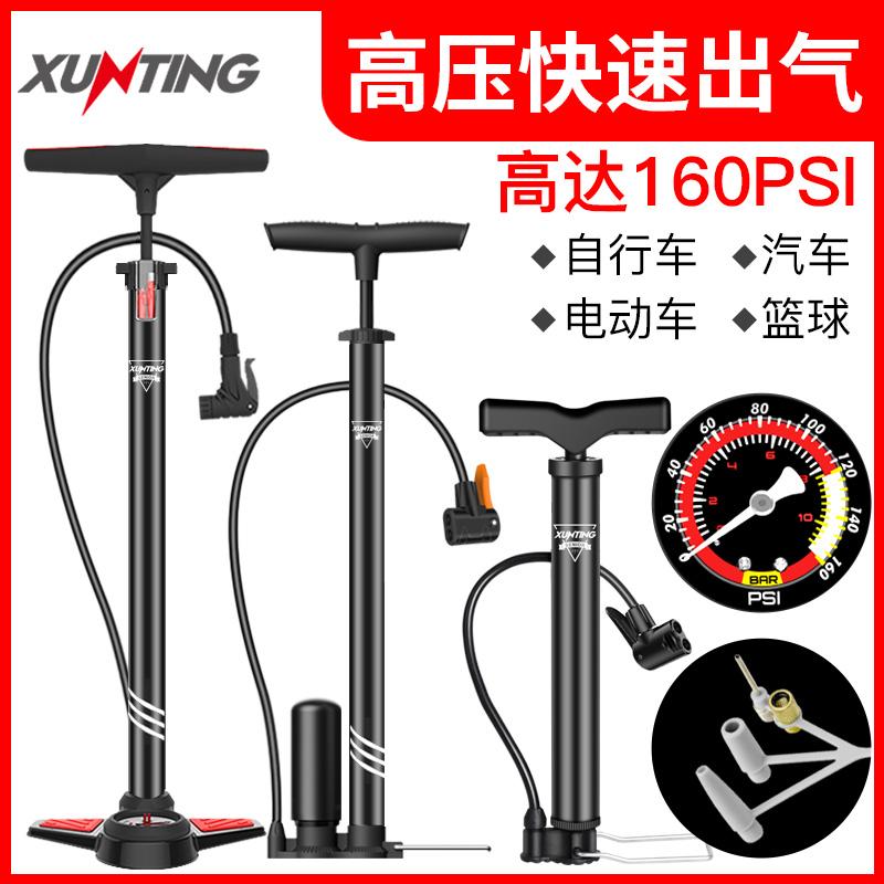 打气筒自行车高压便携小家用单车电动电瓶车汽车篮球气管子充气筒