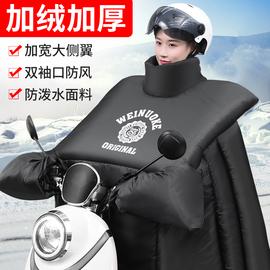 电动电瓶车挡风被冬季加绒加厚防水摩托车电车防寒保暖防雨防风罩