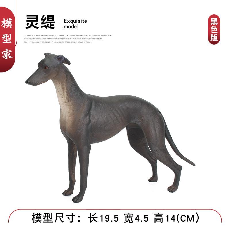 儿童礼物仿真动物玩具模型摆件狗狗格力犬惠比特灵缇狩猎犬
