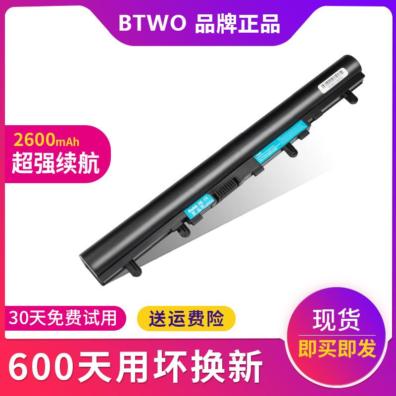 btwo 宏基V5-471G V5-551G V5-431P V5-517g AL12A32笔记本电池