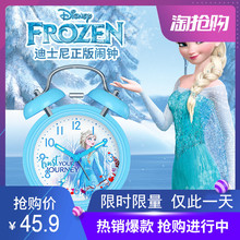 Disney ice and snow little alarm clock girl cartoon cute children special student mute night light Bedside Alarm