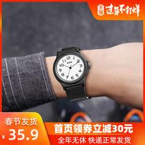手表男简约青少年中学生高中生防水男孩大童12岁15初中生国产腕表