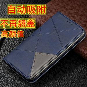 简魅 金立M6plus全包M6手机壳S10保护套M7翻盖S10B皮套GN8002S外壳GN8003 S10CL S10BL S10C男女款S10L插卡壳
