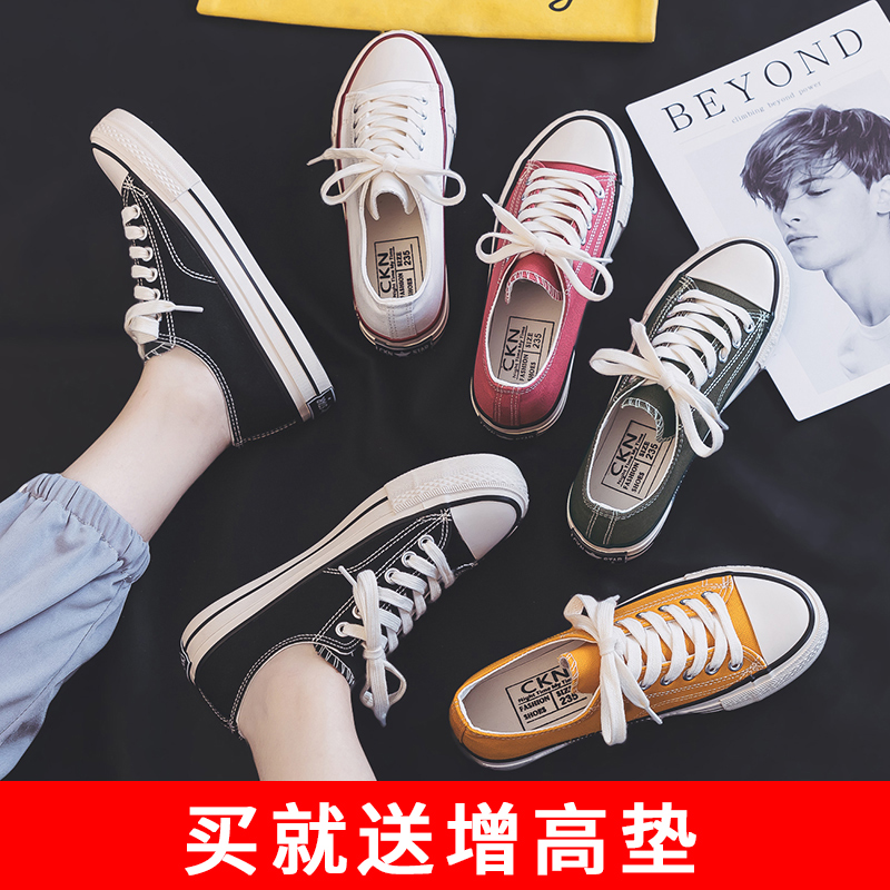 1970s classic low top student canvas shoes mens and womens shoes fashionable and versatile casual low top couples shoes in autumn