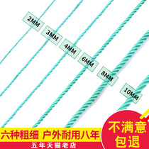 Drying rope Indoor non-punching plastic rope bundled rope nylon rope home hanging clothes tanning quilt anti-skid