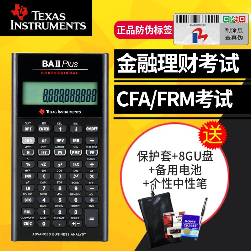 Калькуляторы Артикул 521362310520